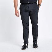 River Island Big & Tall - Pantalon Habillé Skinny Gris