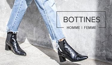 bottines pour hommes et femmes sur katoni.fr